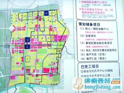 青岛西站商务区规划图